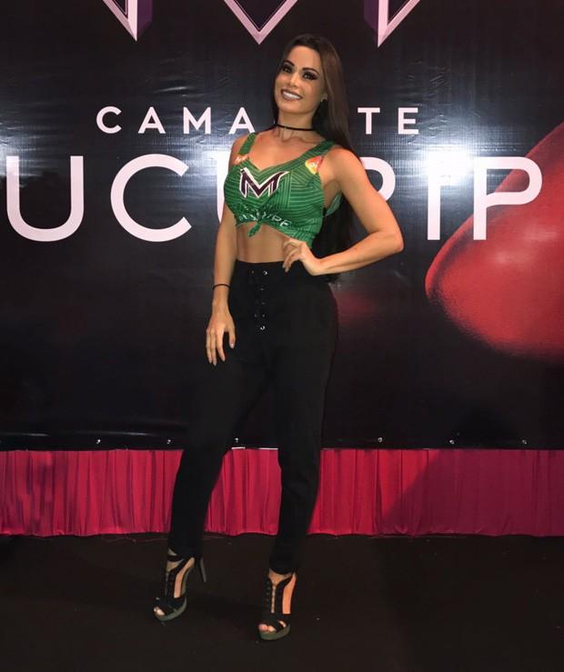 Fernanda D'Avila (Foto: Divulgação)