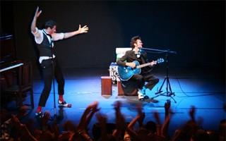 Minuto Cultural Concerto em Ri Maior (Foto: Divulgação / Site oficial)