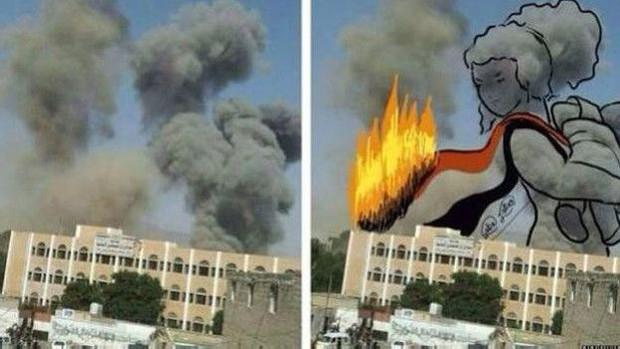 Artista se inspirou em trabalhos feitos em Gaza  (Foto: Saba Jallas)