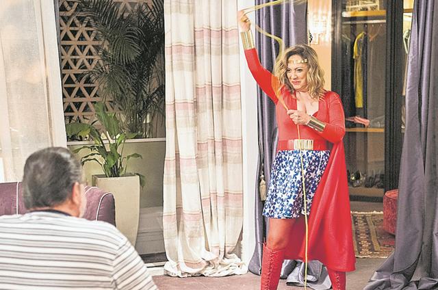 Eliane Giardini em 'O outro lado do paraíso' (Foto: Estevam Avellar/TV Globo )