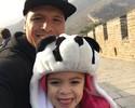 FOTOS: Luis Fabiano visita Muralha da China com a família