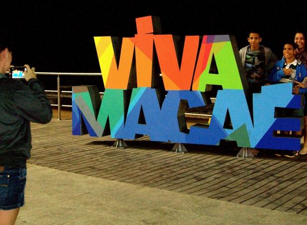 Projeto Viva Macaé (Foto: Divulgação/ Inter TV )