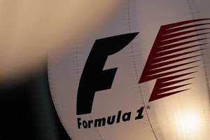 Logo da F1 (Foto: Divulgação)