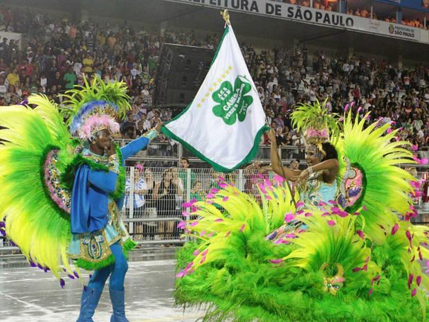 Associao Cultural e Social Escola de Samba Mocidade Camisa Verde e Branco (Foto: divulgao)