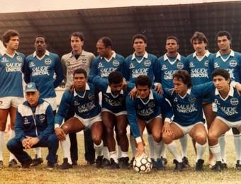 São José 1989 vice-campeão Paulista (Foto: Arquivo Museu de Esportes de São José dos Campos)