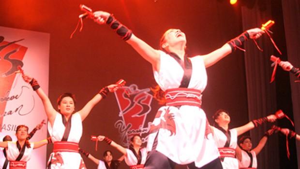Festival Yosakoi Soran vai movimentar Maringá (Foto: Divulgação)