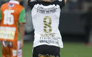 Marlone Corinthians (Foto: Daniel Augusto Jr/Ag. Corinthians)