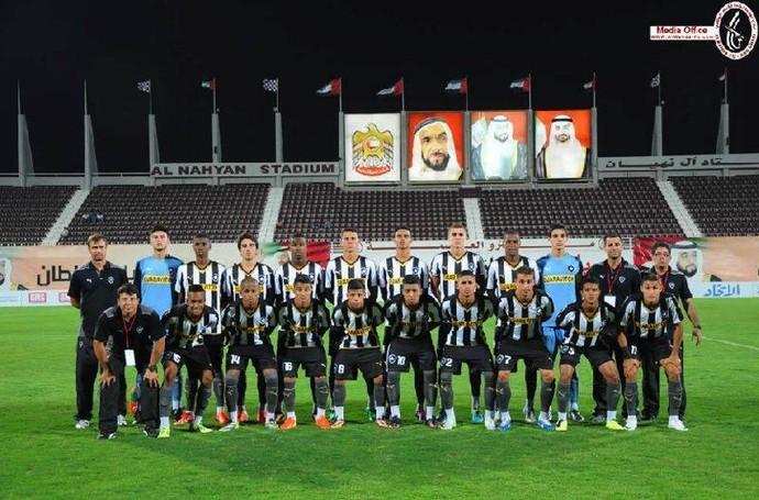 Curtinha  time Sub-18 do Bota goleia Atlético de Madrid por 7 a 0 em ... a7b76a20e0ca4