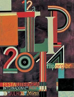 Cartaz da Flip 2014 (Foto: Divulgação)