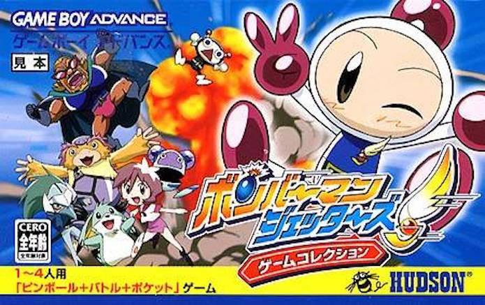 Capa do game de GBA baseado no desenho Bomberman Jetters (Foto: Reprodução / GameFaqs.com)