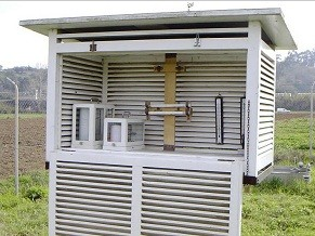 Termômetro oficial (Foto: Divulgação/ Laboratório de Climatologia e Análise Ambiental - UFJF)
