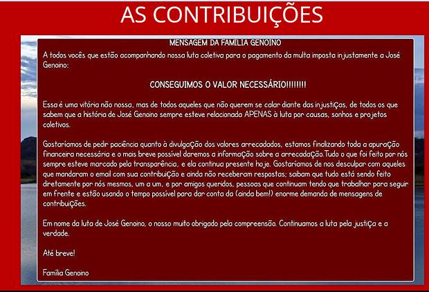 Site de doações para Genoino informa que o valor da multa foi alcançado (Foto: Divulgação/Internet)