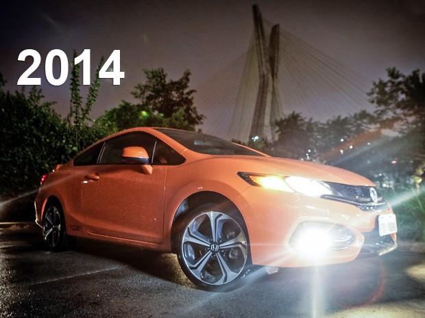 Honda Civic Si, relançado no Brasil em 2014 (Foto: Caio Kenji / G1)