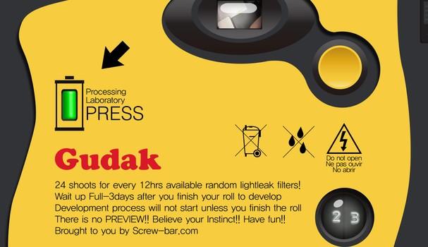 Gudak (Foto: Reprodução)