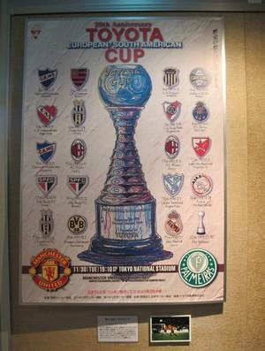 Relíquias museu Tóquio Taça Intercontinental (Foto: Cahê Mota / Globoesporte.com)