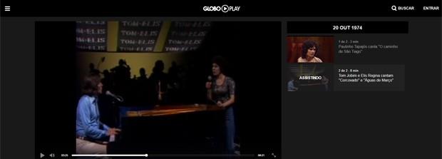 Elis e Tom cantam 'Águas de março' no Fantástico em vídeo no Globo Play (Foto: Divulgação/Globo Play/G1)