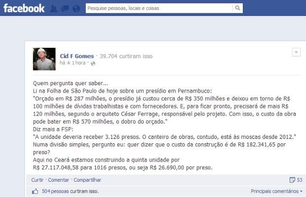 """""""Quem pergunta quer saber"""", provoca Cid Gomes (Foto: Facebook/Reprodução)"""