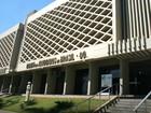 OAB-GO divulga edital de concurso para procurador; salário é de R$ 5 mil
