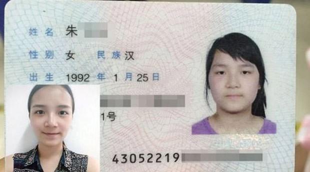 Jovem não conseguiu cadastrar nova senha, pois banco duvidou que era ela em identidade (Foto: Reprodução/Weibo)