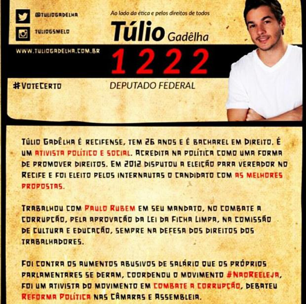 Túlio Gadêlha (Foto: Reprodução/Instagram)