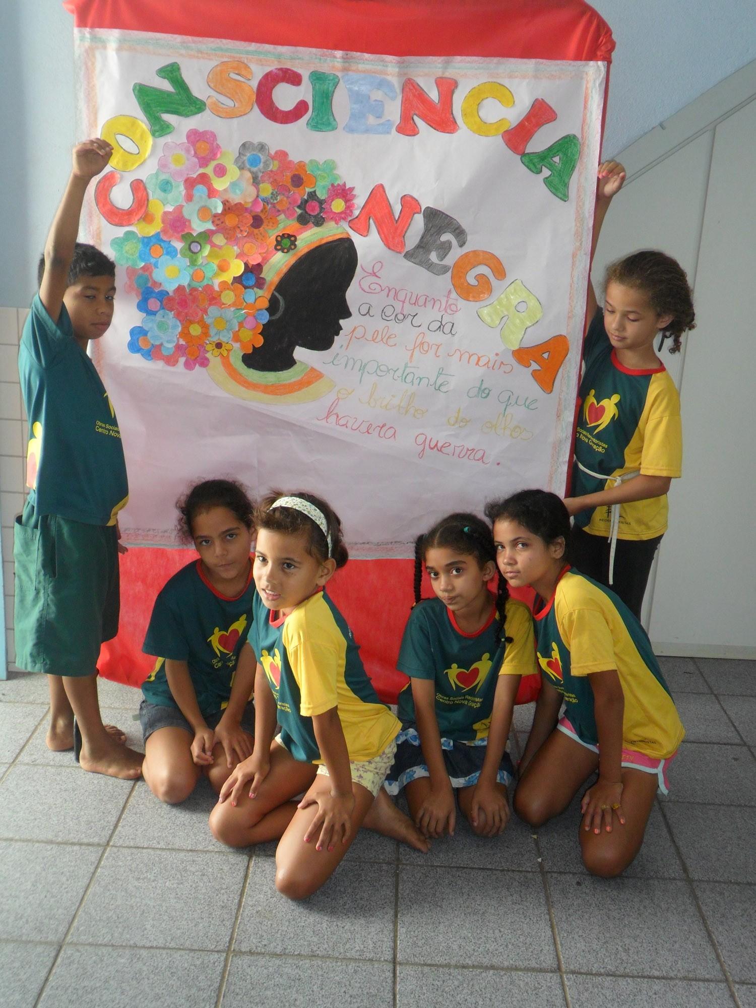 Rede Cultural (Foto: Divulgação)
