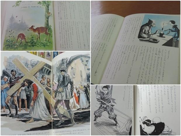 """Entre os exemplares há livros sobre a cadela """"Leslie"""", """"Pinóquio"""", samurais e Jesus Cristo (Foto: Caio Gomes Silveira/ G1)"""