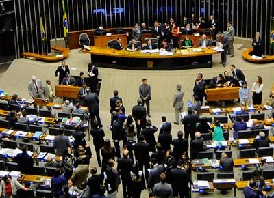 congresso-nacional-2017 (Foto: Divulgação/Congresso Nacional)