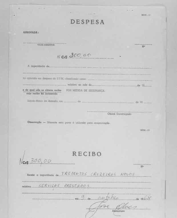Documento mostra o valor pago a agente infiltrado durante a ditadura (Foto: Projeto República/Brasil Doc/Reprodução)