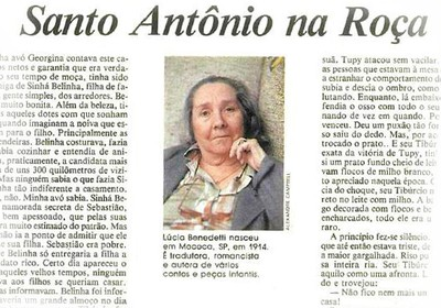 lucia benedetti (Foto: Divulgação/ Ed. Globo)