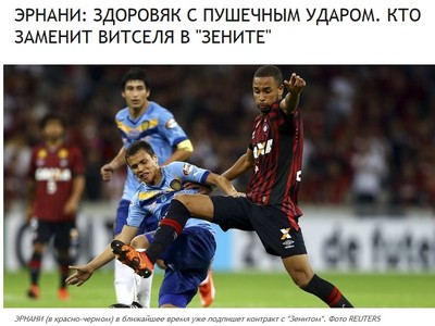 hernani jornal russo (Foto: Reprodução)