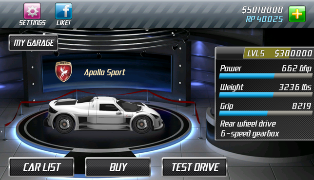 level 5 tune drag racing aston martin tuning drag racing Car Tuning