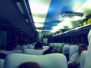 Ônibus (Foto: Divulgação)