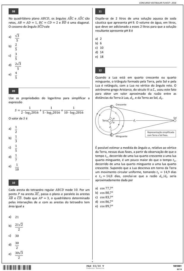 Fuvest - Caderno de Prova - 03 (Foto: Reprodução/Fuvest)