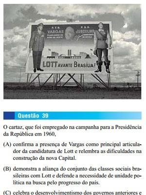 História foi uma das matérias com pouco texto na 1ª fase da Unesp 2014 (Foto: Reprodução)