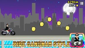Gangnam Style City