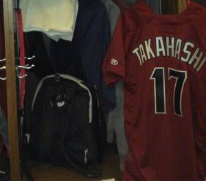 Com o número 17 nas costas, Takahashi já treina nos EUA (Foto: Rodrigo Takahashi / Cedida)