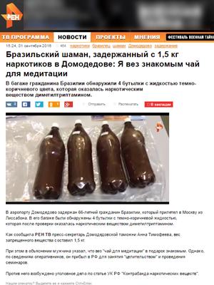 Família enfrenta burocracia para libertar pesquisador preso na Rússia (Foto: Ren TV/Reprodução)