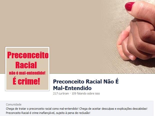 Perfil no Facebook da página contra o preconceito, criada por Priscilla Celeste (Foto: Reprodução / Facebook)