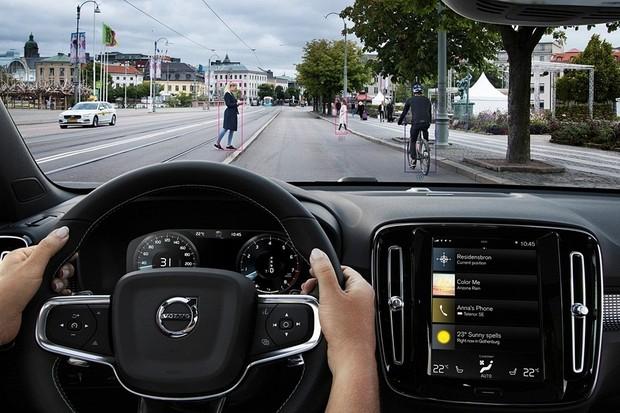 Novo Volvo XC40 (Foto: Divulgação)