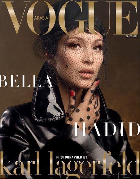 Capa Vogue Arábia com Bella Hadid (Foto: Karl Lagerfeld)