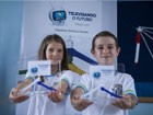 Conheça os alunos e professores vencedores  (Divulgação/RPC TV)
