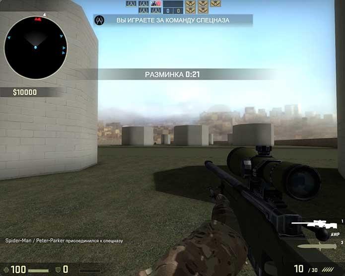 Mapa dedicado aos rifles de precisão pode ser baixado no CS:GO (Foto: Divulgação/Steam)