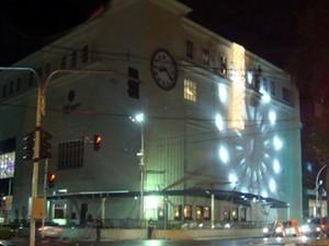 Villagio foi inaugurado em novembro de 2010 (Foto: Viviane Leitte/Arquivo pessoal)