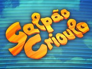 galpão crioulo (Foto: Divulgação, RBS TV)