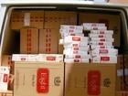 Receita Federal apreende 113% mais contrabando na região de Piracicaba