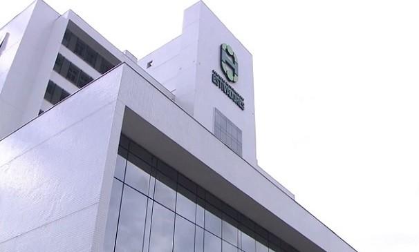 Hospital dos Estivadores (Foto: Reprodução/TV Tribuna)
