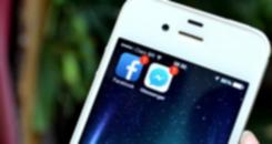 Quer descobrir quem visitou seu Facebook? Usuários dão dicas (TechTudo)