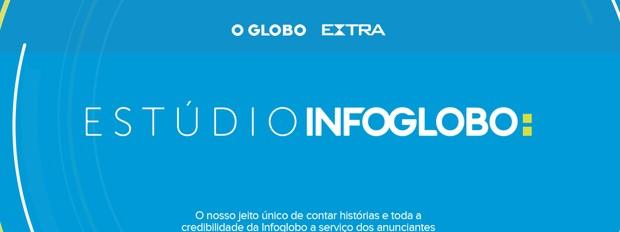 Estudio Infoglobo (Foto: Infoglobo)