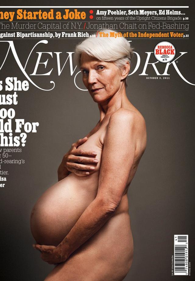 Capa da New York Magazine com Maye (Foto: Reprodução )