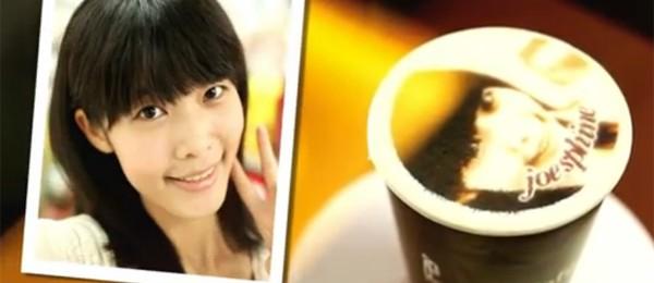 Let's Café imprime rostos de consumidores no café (Foto: Reprodução / YouTube)